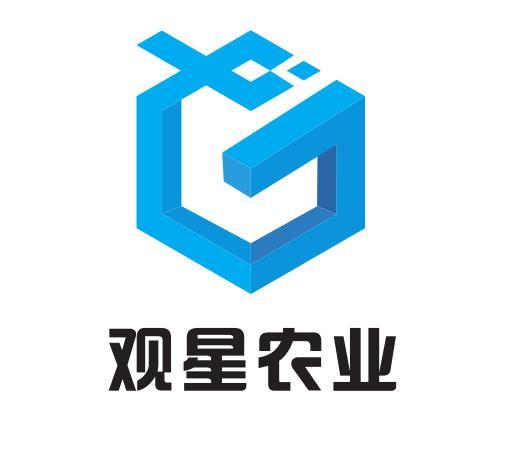 广州观星农业科技有限公司