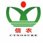 广州市信农生物科技有限公司